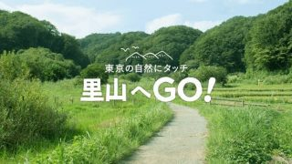 里山へGO